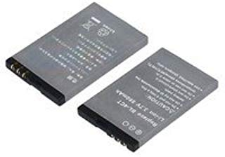 MicroBattery MBP-NOK1023 ricambio per cellulare Batteria Grigio
