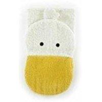 I bambini poco anatra cotone panno di colore giallo-bianco, lavaggio Handschuh Baby (Oeko-Tex Standard 100)