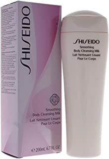Shiseido Global Care - Latte detergente lisciante, per il corpo, 1 pz. (1 x 200 ml)