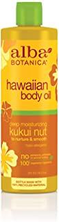Alba Botanica Kukui Nut Massage Oil 235 ml
