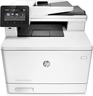 HP Stampanti Office Color LaserJet Pro MFP M377DW Stampante Laser Multifunzione, Bianco
