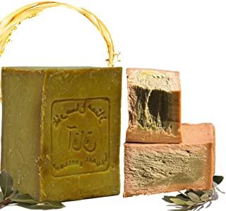Sapone originale Aleppo da 200 g, 50% olio di alloro e 50% olio di oliva. Vegan, sapone naturale, Detox Caratteristiche: sapone