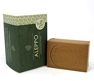 Sapone di Aleppo Originale con 70% Olio d'Alloro - Ricetta Tradizionale - Aleppo Puro e Naturale 100% - Prodotto Artigianalmente